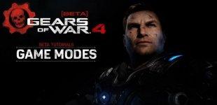 Gears of War 4. Демонстрация режимов бета-версии