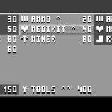 Скриншот KAPUT