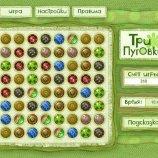 Скриншот Пуговки