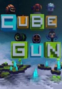 Обложка CubeGun