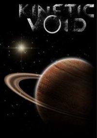 Обложка Kinetic Void