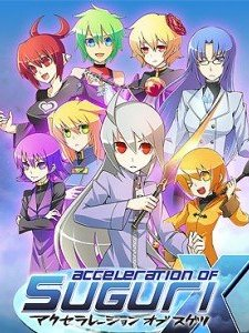 Acceleration of Suguri X Edition