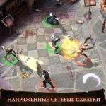 Скриншот Dungeon Hunter 4  – Изображение 5