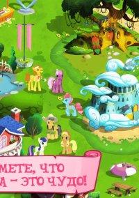 Обложка My Little Pony - Friendship is Magic HD
