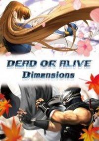 Обложка Dead or Alive: Dimensions