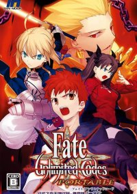 Обложка Fate/unlimited codes
