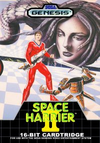 Обложка Space Harrier II