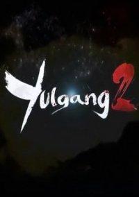 Обложка Yulgang 2
