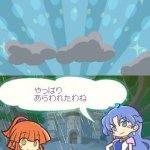 Скриншот Puyo Puyo!! 20th Anniversary – Изображение 28