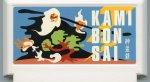 Картриджи несуществующих игр стали темой выставки в Японии - Изображение 9