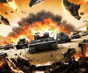 World of Tanks исполнилось 5 лет