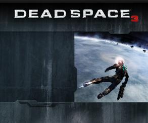 В Сеть попал первый скриншот Dead Space 3