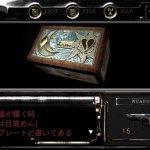 Скриншот Resident Evil HD Remaster – Изображение 37