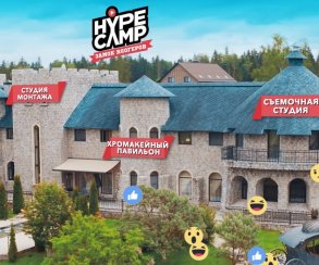 Российские блогеры устраивают «Фабрику звезд» всобственном замке