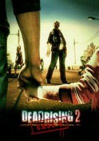 Обложка Dead Rising 2: Case Zero