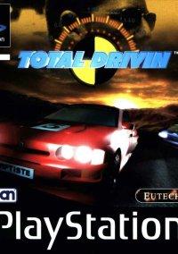 Обложка Total Drivin
