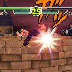 Скриншот Dragon Ball: Revenge of King Piccolo – Изображение 20