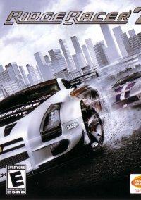 Ridge Racer 7 – фото обложки игры