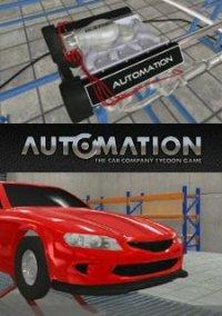 Обложка Automation