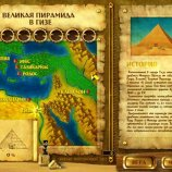 Скриншот 7 Wonders of the Ancient World