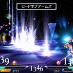 Скриншот Dissidia 012[duodecim] Final Fantasy – Изображение 25