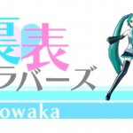 Скриншот Hatsune Miku: Project DIVA ƒ 2nd – Изображение 184