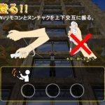 Скриншот Crazy Climber Wii – Изображение 1