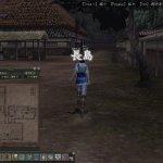 Скриншот Nobunaga's Ambition Online – Изображение 38
