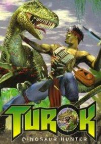 Обложка Turok: Dinosaur Hunter