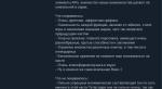 Игра, а не сырая котлета: как игроки отнеслись к Total War: Warhammer - Изображение 6