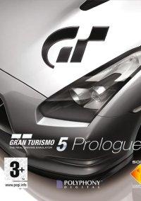 Обложка Gran Turismo 5 Prologue