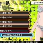 Скриншот Bullet Girls – Изображение 28