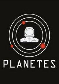 Planetes – фото обложки игры