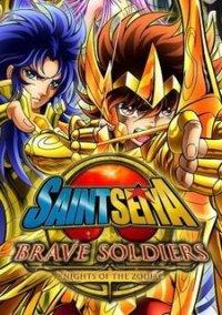 Обложка Saint Seiya: Brave Soldiers