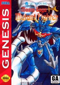Обложка Mazin Saga: Mutant Fighter