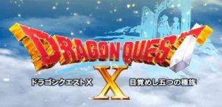 Dragon Quest X. Видео #1