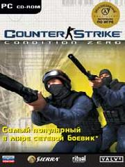 Обложка Counter-Strike: Condition Zero