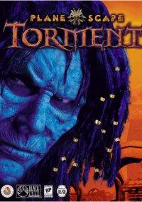 Обложка Planescape: Torment