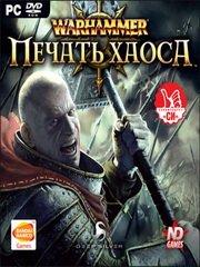 Обложка Warhammer: Mark of Chaos