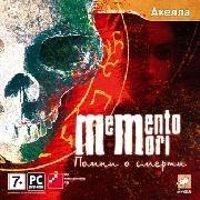 Обложка Memento Mori