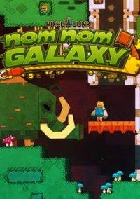 Обложка Nom Nom Galaxy