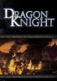 Обложка Dragon Knights