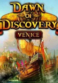 Dawn of Discovery: Venice – фото обложки игры