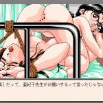 Скриншот Akiko – Изображение 20