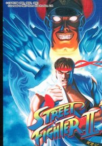 Обложка Street Fighter II Championship Edition