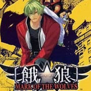 Обложка Garou: Mark of the Wolves