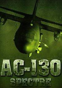 Обложка AC-130 Spectre
