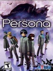 Обложка Shin Megami Tensei: Persona