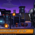 Скриншот Star Wars Rebels: Recon Missions – Изображение 2