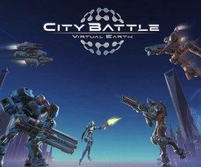 Отечественный шутер CityBattle вышел в Steam Greenlight